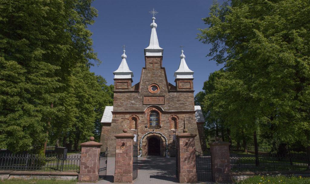 Parafia Łączna